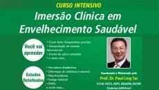 Imersão Clinica em Envelhecimento Saudável